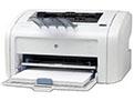 hp1018打印机驱动