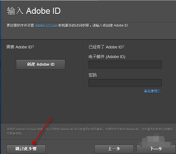 Adobe Photoshop CS5中文版