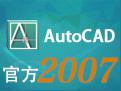 AutoCAD2007