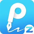 转转大师PDF编辑器