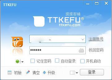 TTKEFU(在线客服系统)