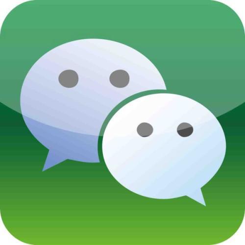 微信批量无限制加好友软件