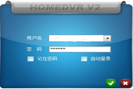 homedvr数字视频监控系统