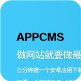 AppCMS