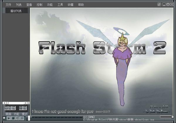 FlashStorm